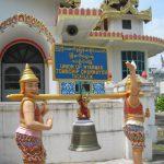 Tachelik - Myanmar